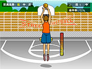 Click to Play Street Basketball