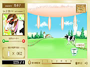 Click to Play Cow Milking