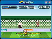 Click to Play Tobby Soccer