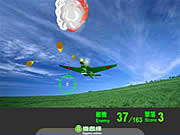 Click to Play Air Attack 2
