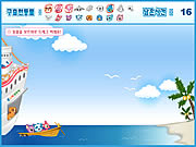 Click to Play Rescue Boat Operator